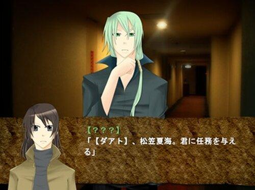 セフィロト崩壊 Game Screen Shot5