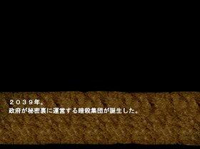 セフィロト崩壊<軽量版> Game Screen Shot3