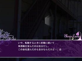 SleepsLamp Game Screen Shot3