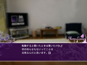 SleepsLamp Game Screen Shot4