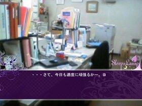 SleepsLamp Game Screen Shot5