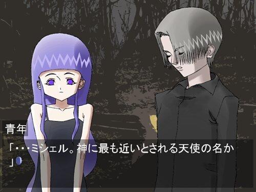 リルリル Game Screen Shot2