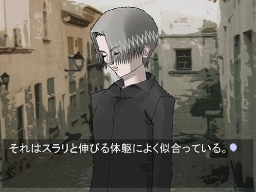 リルリル Game Screen Shot3