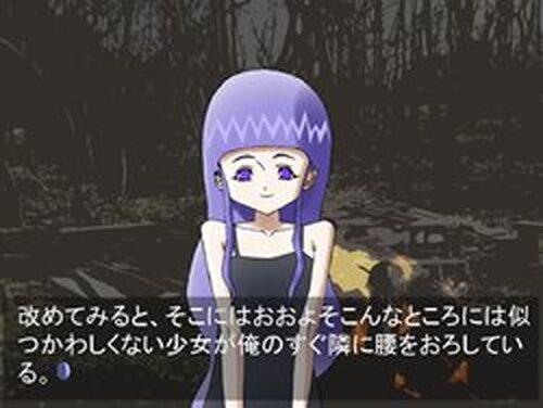 リルリル Game Screen Shots