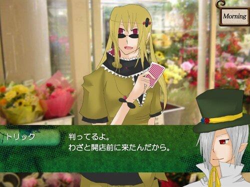 ロフィカスの育成日記★ Game Screen Shot1