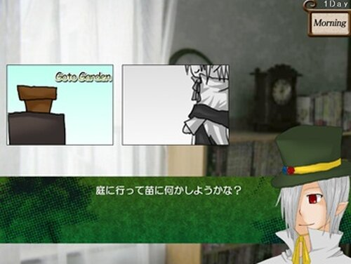 ロフィカスの育成日記★ Game Screen Shot3