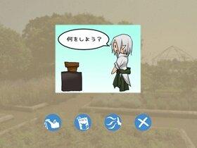 ロフィカスの育成日記★ Game Screen Shot4