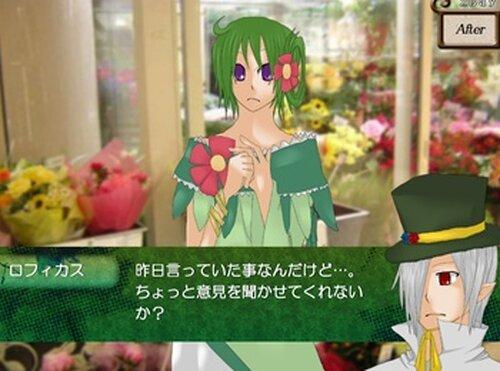 ロフィカスの育成日記★ Game Screen Shot5