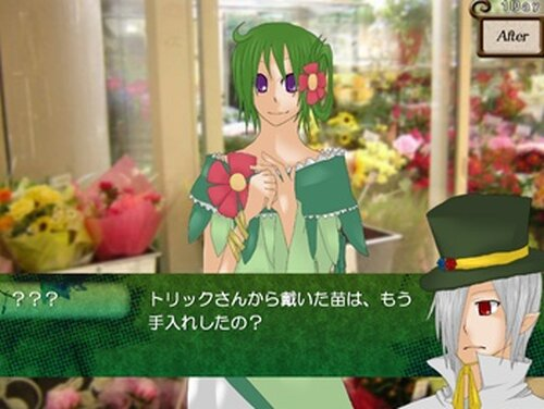 ロフィカスの育成日記★ Game Screen Shots