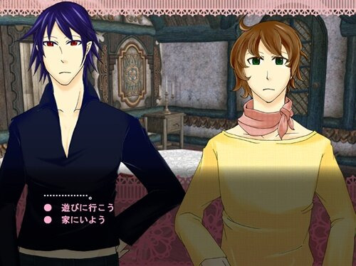 悪魔と弟子と春の夢 Game Screen Shot