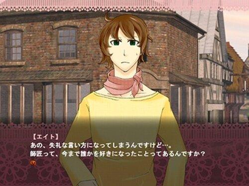 悪魔と弟子と春の夢 Game Screen Shot3