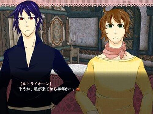 悪魔と弟子と春の夢 Game Screen Shots