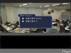 Flugel Game Screen Shot4