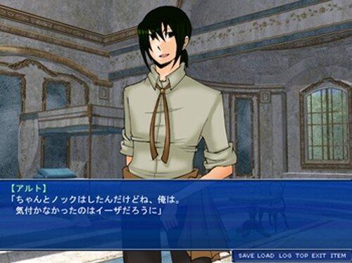 SecretWonderland<WebFree> Game Screen Shot2