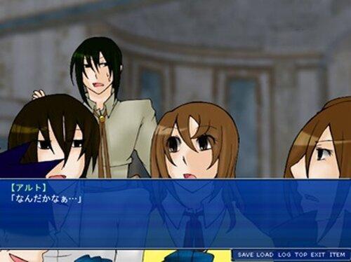SecretWonderland<WebFree> Game Screen Shot4