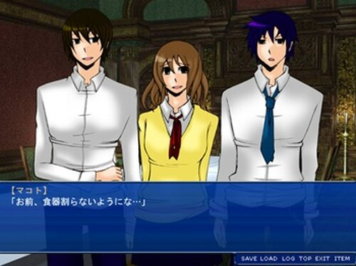SecretWonderland<WebFree> Game Screen Shot5