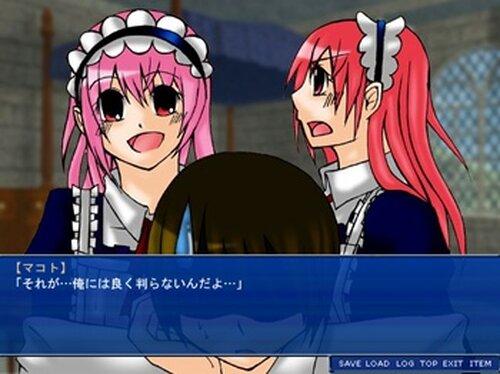 SecretWonderland<WebFree> Game Screen Shots