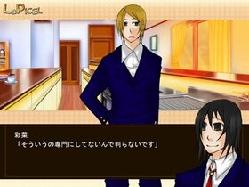 LaPiCEL Game Screen Shot5