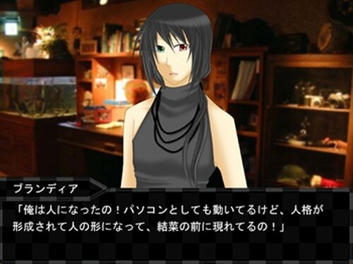 ある日の非日常 Game Screen Shot2