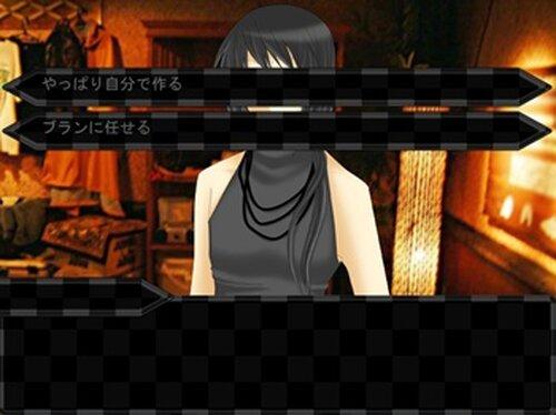 ある日の非日常 Game Screen Shot4