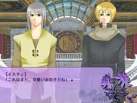 愛する者への鎮魂歌 Game Screen Shot2