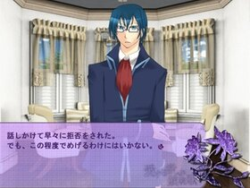 愛する者への鎮魂歌 Game Screen Shot4