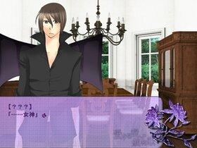 愛する者への鎮魂歌 Game Screen Shot5