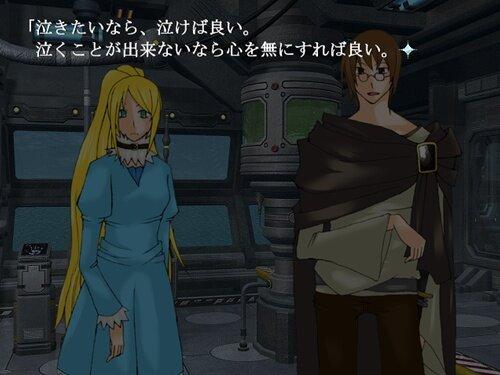 ディファーダァランド Game Screen Shot1