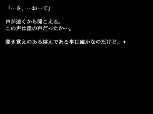 ディファーダァランド Game Screen Shot2