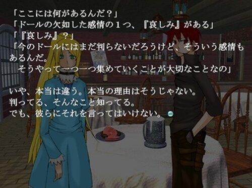ディファーダァランド Game Screen Shot3