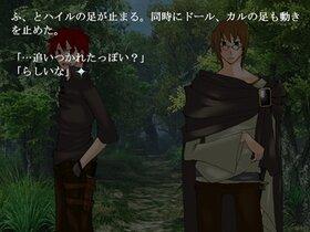 ディファーダァランド Game Screen Shot4