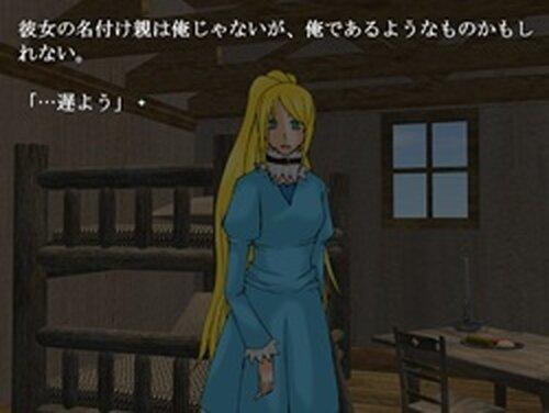 ディファーダァランド Game Screen Shots