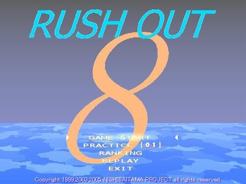 RUSH OUT 8~秘められた非常口の野望~ Game Screen Shot3