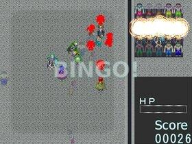 キチクのビンゴ Game Screen Shot5