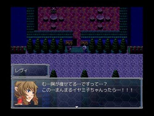 CLASSIC TRIP α ~時の壁の一枚向こう~(中編) Game Screen Shot2