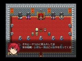CLASSIC TRIP α ~時の壁の一枚向こう~(中編) Game Screen Shot3