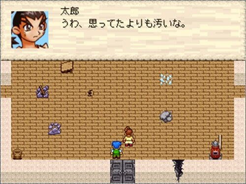 恐怖の館 Game Screen Shot1