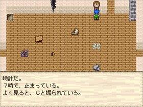 恐怖の館 Game Screen Shot2