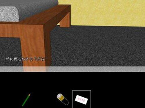 脱出ゲーム ちゃねずみと共に Game Screen Shot5