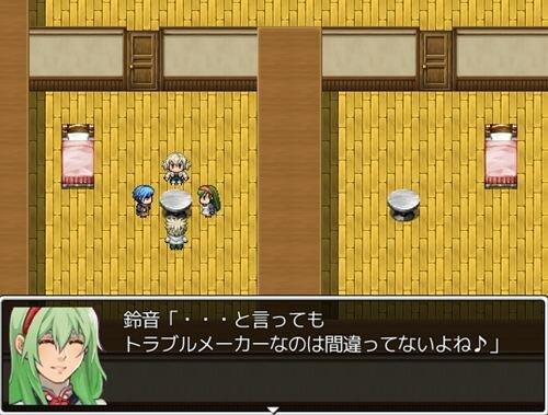 逃避遊戯~エスケープゲーム~体験版 Game Screen Shot1