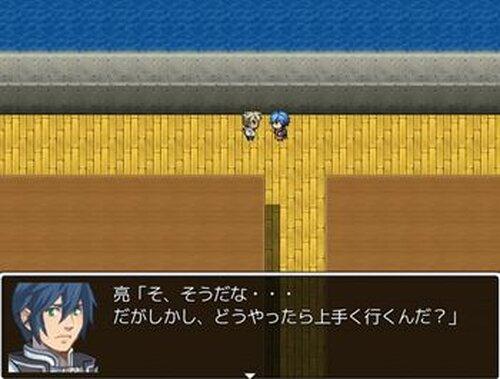 逃避遊戯~エスケープゲーム~体験版 Game Screen Shot3