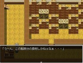 逃避遊戯~エスケープゲーム~体験版 Game Screen Shot5