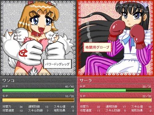 ウェイトレス・アドベンチャーVol.1 ~その名はブレーメン~ Game Screen Shot1
