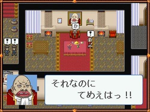 ウェイトレス・アドベンチャーVol.1 ~その名はブレーメン~ Game Screen Shot3
