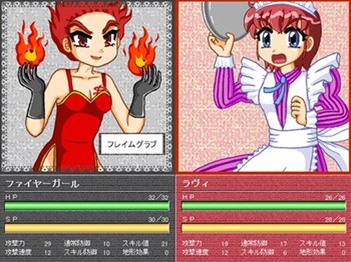 ウェイトレス・アドベンチャーVol.1 ~その名はブレーメン~ Game Screen Shots