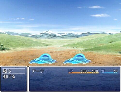 メリット・オブ・フィッシャー Game Screen Shot1