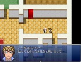 メリット・オブ・フィッシャー Game Screen Shot4