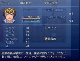 メリット・オブ・フィッシャー Game Screen Shot5