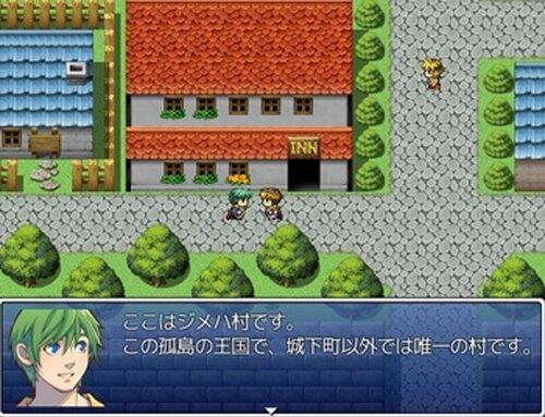メリット・オブ・フィッシャー Game Screen Shots