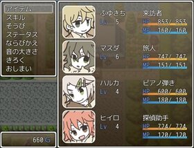 亡き王國のファントム(リメイク版) Game Screen Shot2